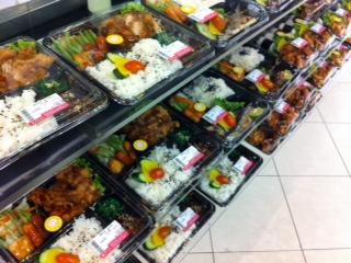 日本の弁当
